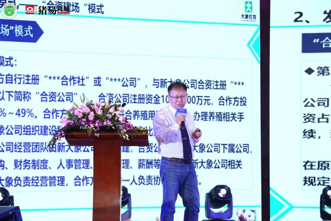 """袁正才:走在创新路上的新大象以""""公司+家庭农场""""为发展模式!"""