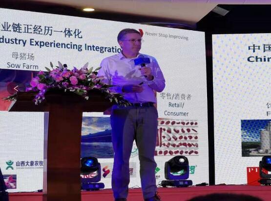 大卫·凯西:通过育种创新提高商品猪生产盈利能力