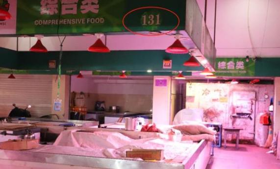 《涉疫美国进口猪肉流入!浙江已有4地发布紧急通告!》