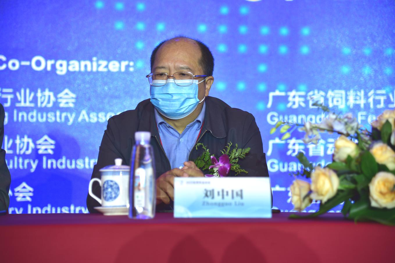 广东省农业农村厅种业管理处刘中国处长