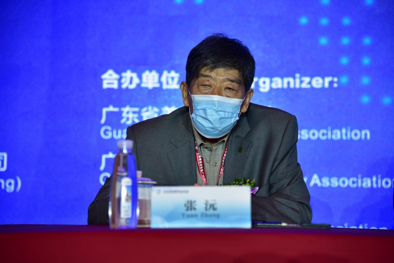畜禽良种产业技术创新战略联盟理事长、中国农业大学张沅教授