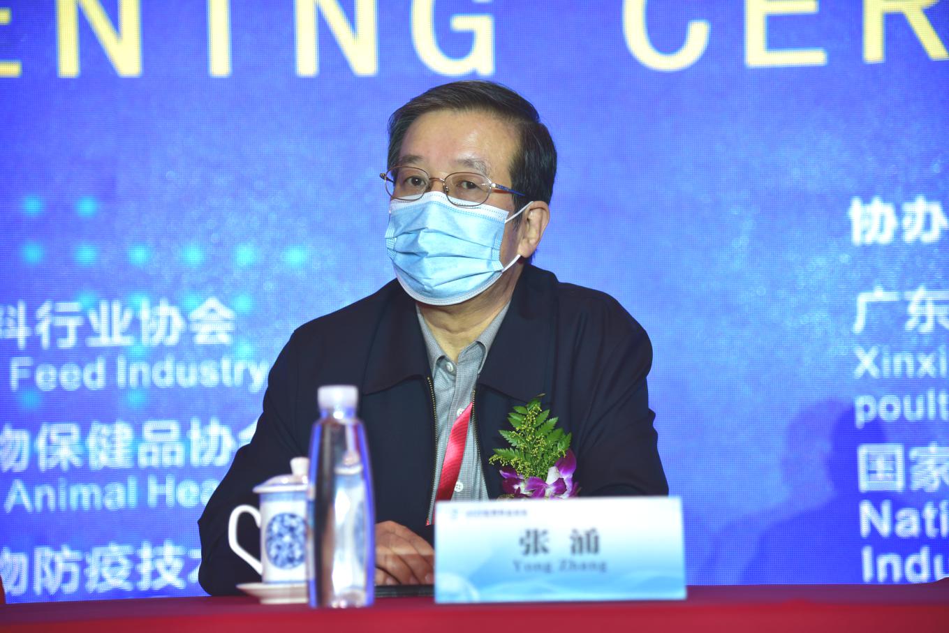 中国工程院院士、西北农林科技大学张涌教授