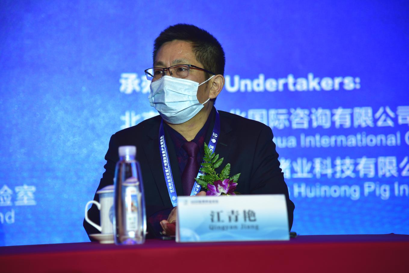 华南农业大学动物科学学院院长江青艳教授