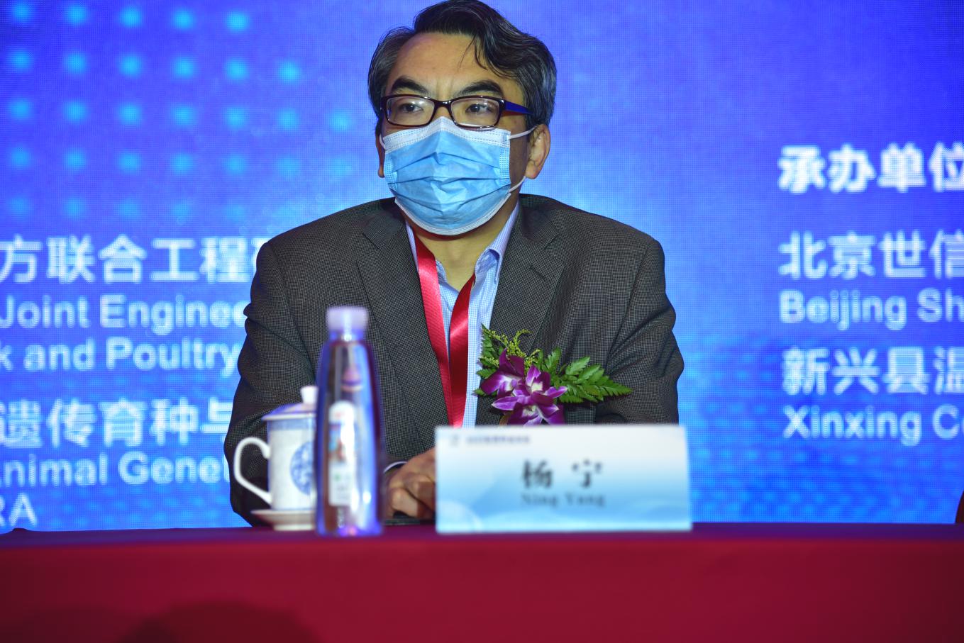 中国畜牧兽医学会动物遗传育种学分会理事长、畜禽育种国家工程实验室主任、中国农业大学杨宁教授