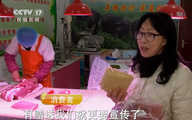 """致富经:""""康庄""""养猪之路,一年销售额2600多万元!新式养猪人典范!"""
