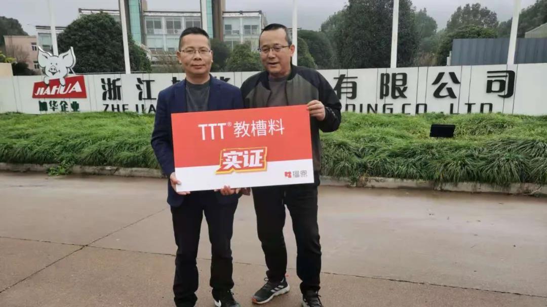"""播恩""""双百计划"""":TTT决战11,吴钧独占鳌头"""