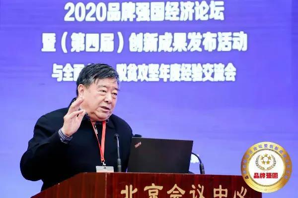 """赞!扬翔获评""""2020中国创新力企业100强""""称号"""