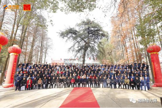 武汉天种庆祝五十华诞,助力金新农600万头生猪目标