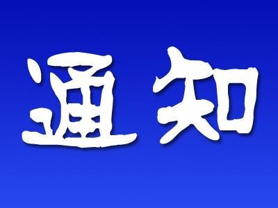 广东省生猪点对点调运企业名单出来了!扬翔等47家生猪养殖企业符合条件...