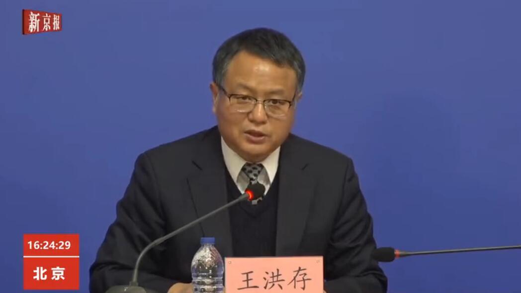 北京猪肉价格如何?市商务局:总体呈量增价跌态势