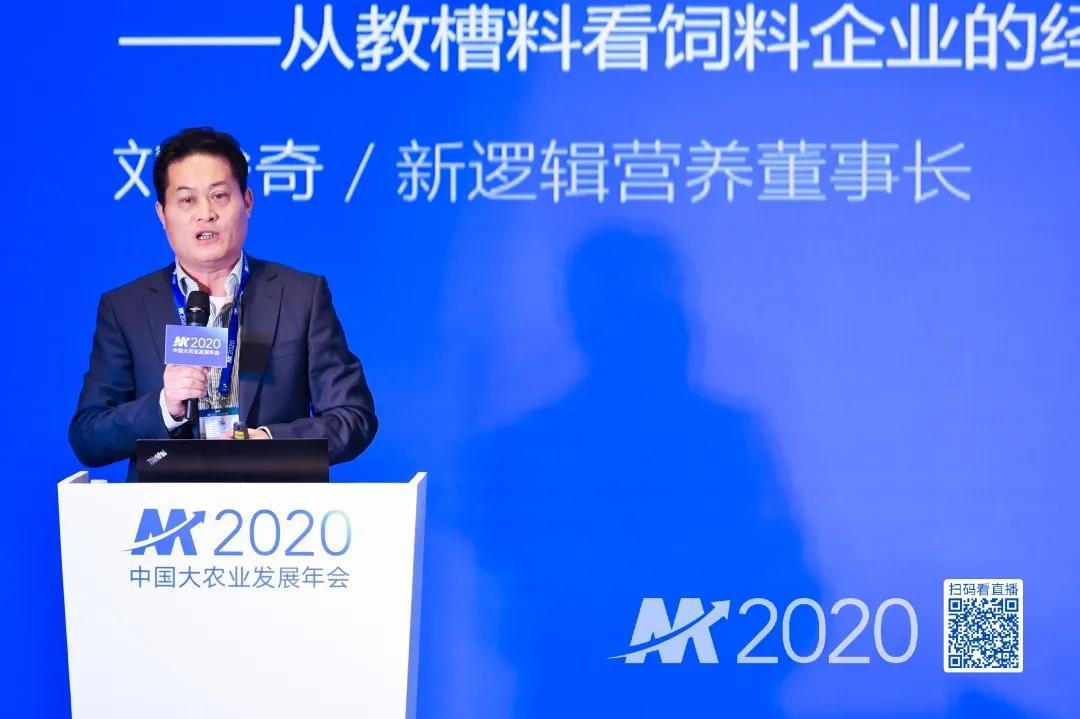 刘俊奇博士:从教槽料看饲料企业的经营逻辑迭代和长板集成