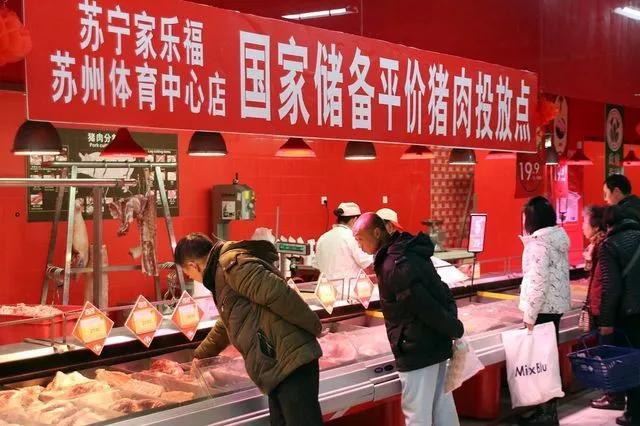 2万吨冻肉7日入市,春节猪肉会受此影响下降吗?