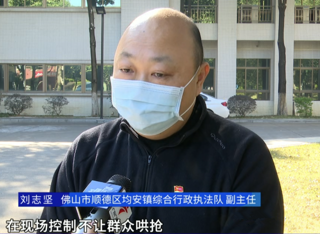 4吨来源不明的猪蹄、鸡翅漂浮在广东一江面,有些还检出新冠病毒