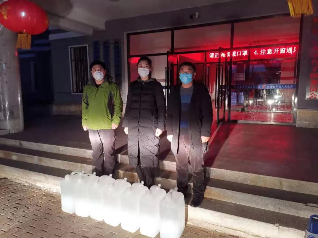 北方扬翔抗击疫情爱心捐赠