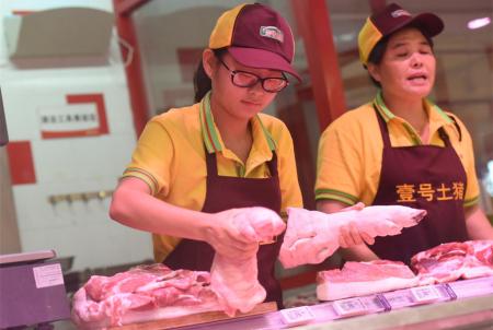 2021年01月14日全国各省市猪肉价格,今日大城市部分市场开磅价格上涨0.5元/斤