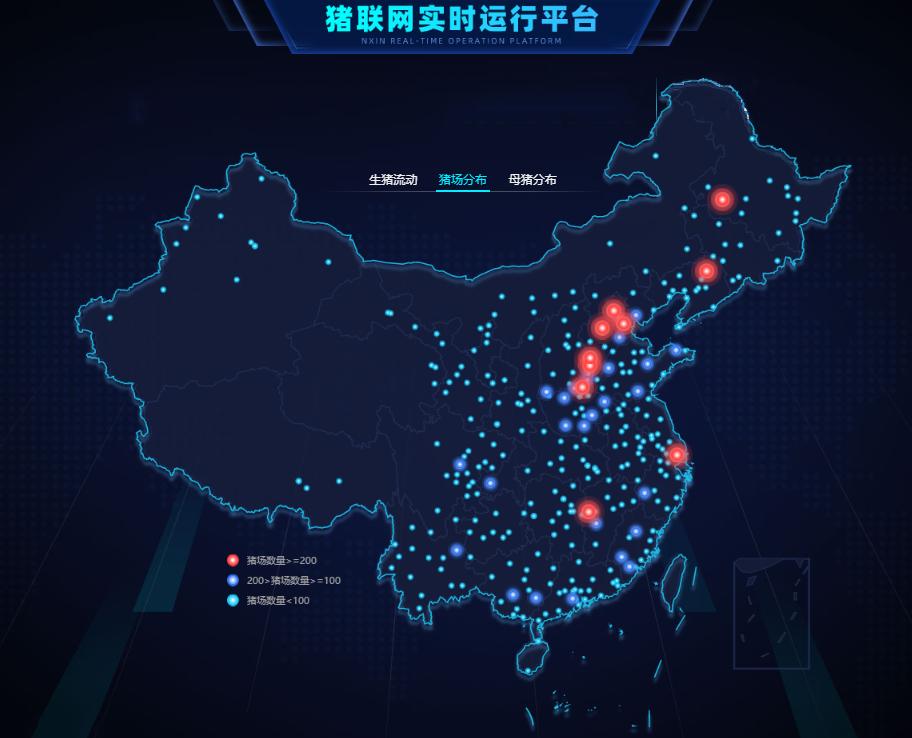 """猪数字化""""、""""猪智能化""""、""""猪信息化"""" 中国生猪产业数字化发展活跃度概览"""