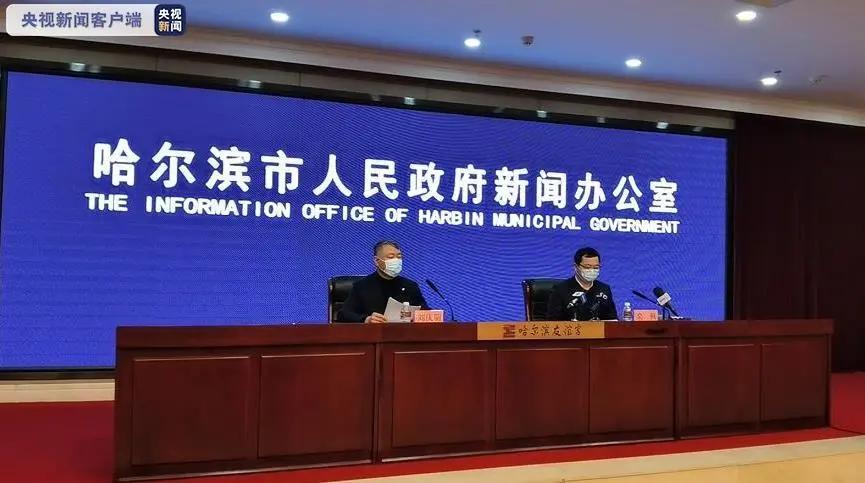 紧急!黑龙江正大肉厂38名员工确诊!已被封控!人员正在进行核酸检测