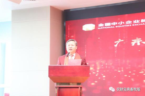 广东驱动力生物科技有限公司董事长刘平祥