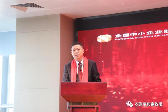 华安证券股份有限公司副总裁张建群