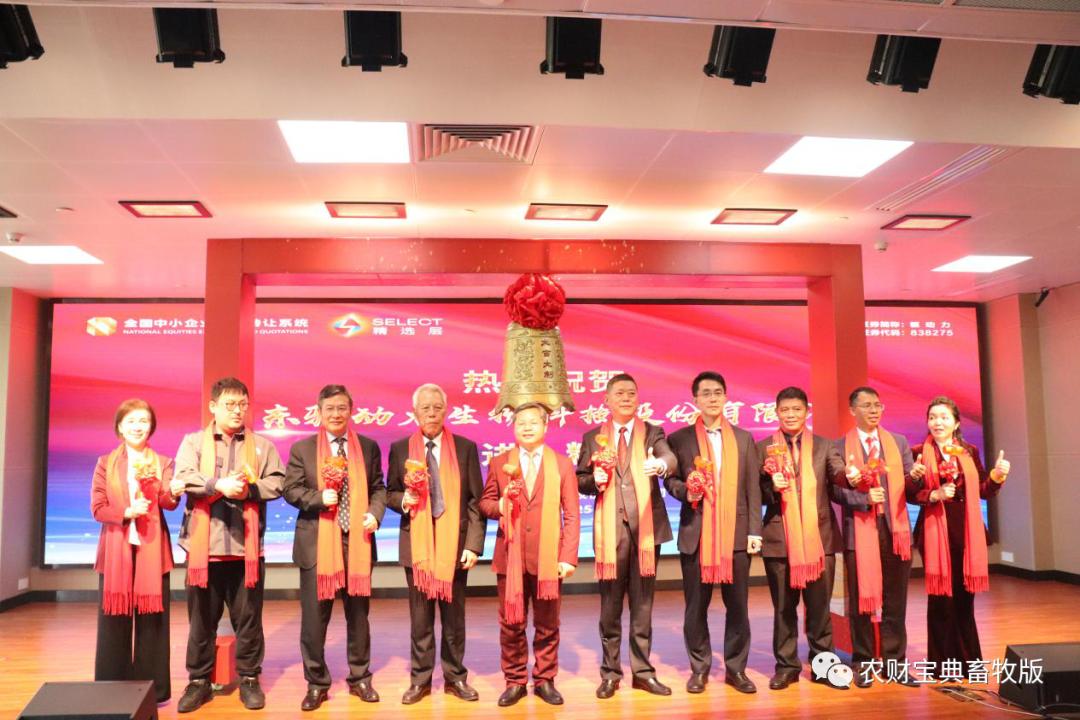 广东驱动力生物科技有限公司董事长刘平祥表示