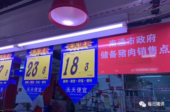 缺猪!各地疯狂投放储备肉、还不限购,春节前猪价还能涨吗?