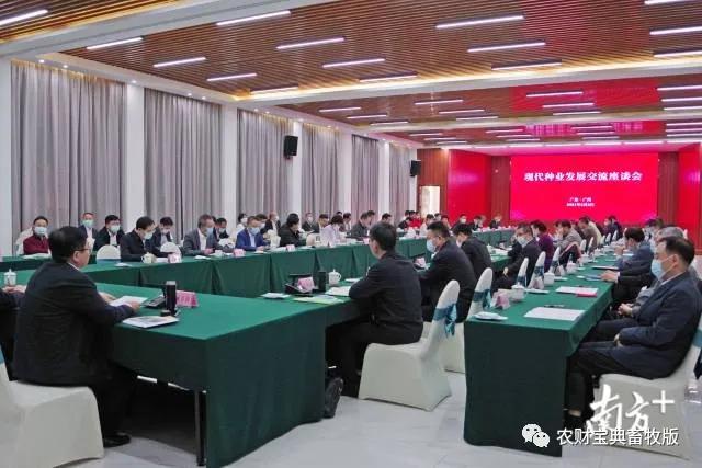 重磅!温氏集团与华南农业大学正式组建广东畜禽种业集团