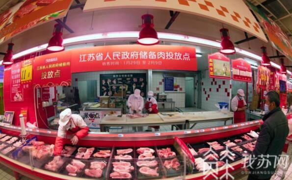 江苏:稳定猪肉市场供应,拿出1个亿鼓励生猪生产!