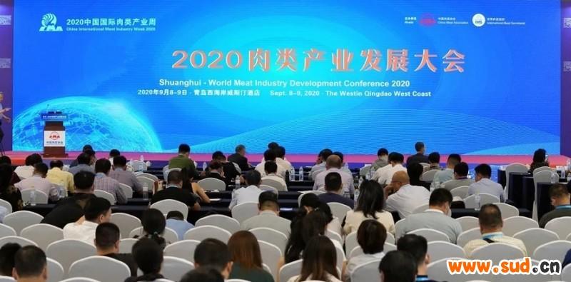 2021第十九届中国国际肉类工业展览会