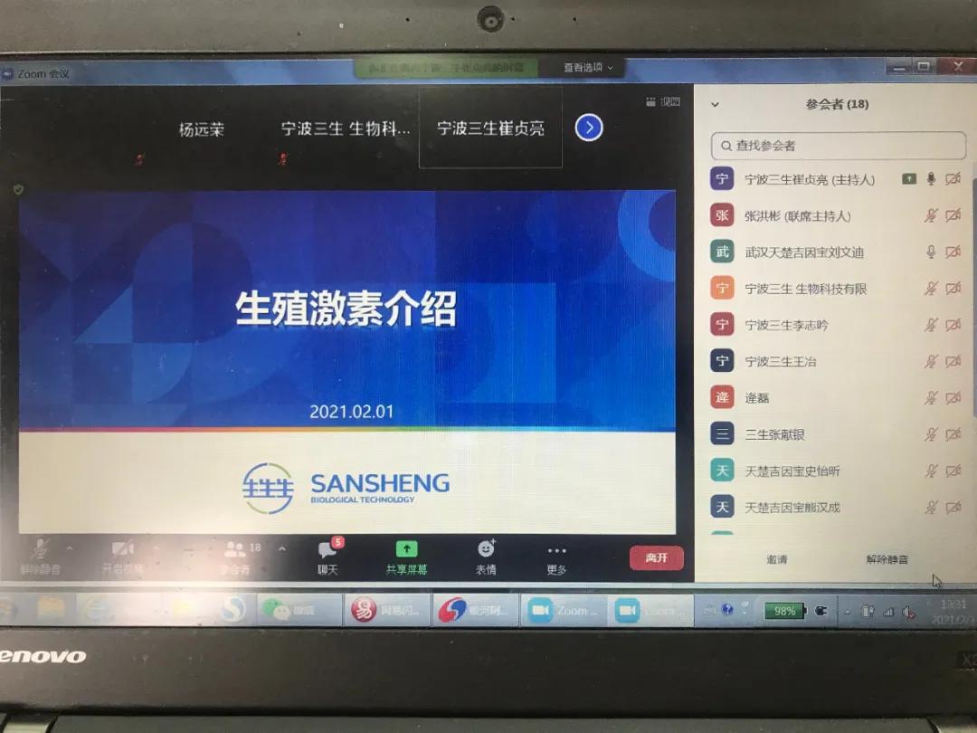 团队融合与提升 | 宁波三生技术服务专业技术培训圆满收官