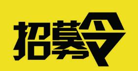 四川德康集团招募饲料毒素试剂供应商