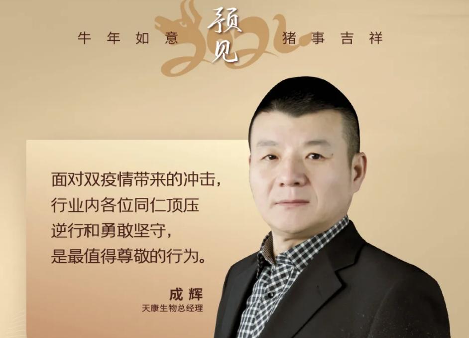 成辉:顶压逆行、勇敢坚守者最值得尊敬