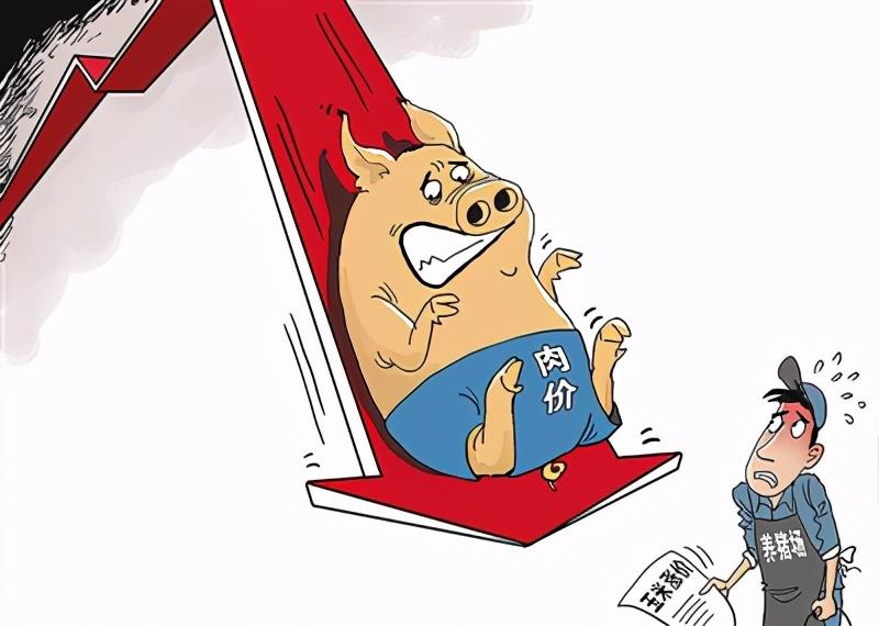 """2.18生猪价格:屠企再度压价,猪价上涨""""路漫漫""""?有2变局"""