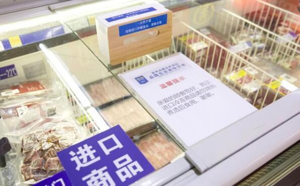 """今起北京进口冷链食品追溯扩容,预包装食品二维码贴上""""身"""""""