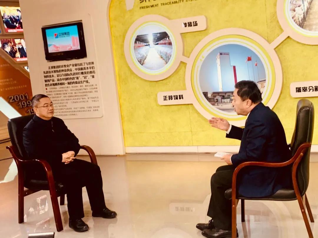 林印孙:乌金之秘 正邦集团未来的发展战略