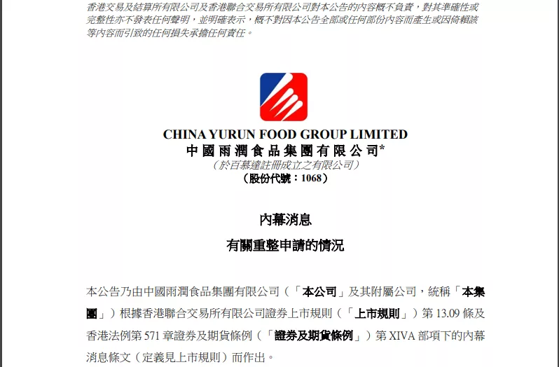江苏猪肉王身价超三百亿,为何却在猪价暴涨时破产?