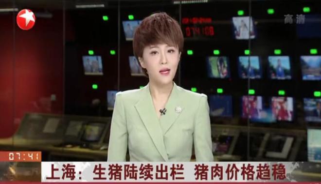 上海:生猪陆续出栏,猪肉价格趋稳,2季度生猪存栏有望恢复!