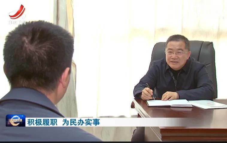 江西卫视新闻联播:全国人大代表林印孙积极履职,为养户解决资金供应链问题!