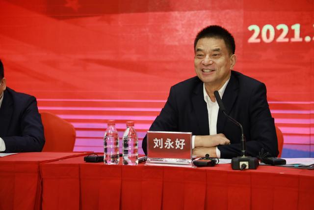 """两会发声——刘永好:""""猪肉自由""""需补齐育种短板 建议出台研发补助政策"""