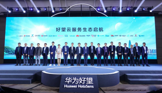 跨产业生态,成就普惠AI-华为与小龙潜行