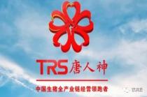 唐人神定增2.27亿股3月8日上市,募资约15.5亿元定增2.27亿股3月8日上市