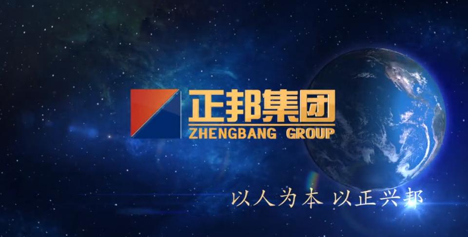 【隆重发布】正邦集团企业宣传片全新上线!