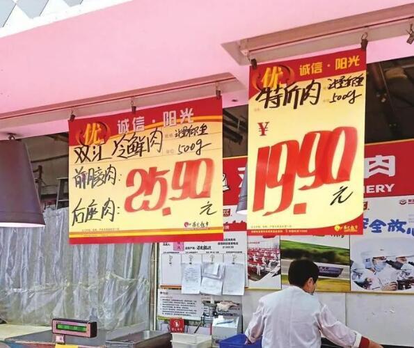 """河北邯郸:猪肉价格回到""""1""""开头!猪肉真的降了!"""
