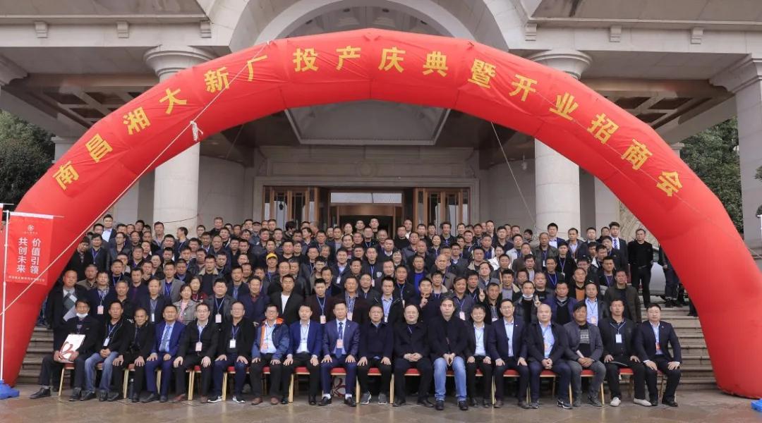 事业合伙、生态联盟,唐人神集团正式进驻南昌,再度拓宽江西布局!