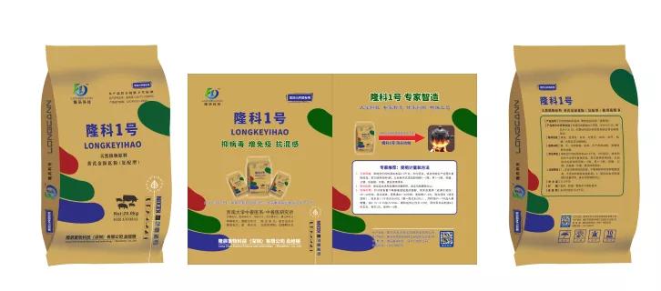 中国猪病防控需要高效广谱中兽药,产品研发原则:高效 广谱!