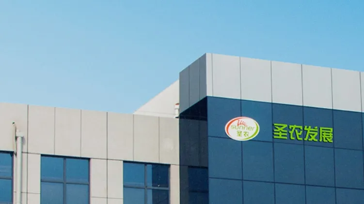 重磅!肯德基中国运营方收购圣农发展5%股权!
