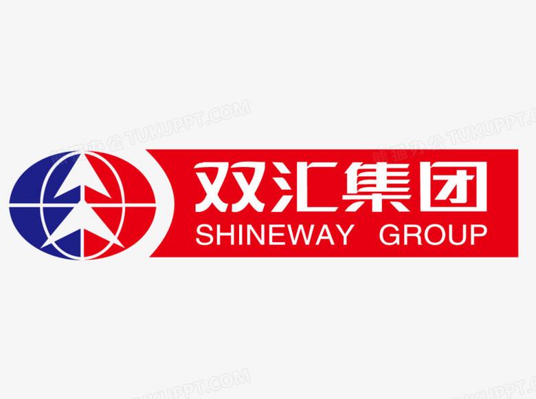 """双汇有望收购德国""""猪肉大王""""!中国市场占其对外出口量30%"""