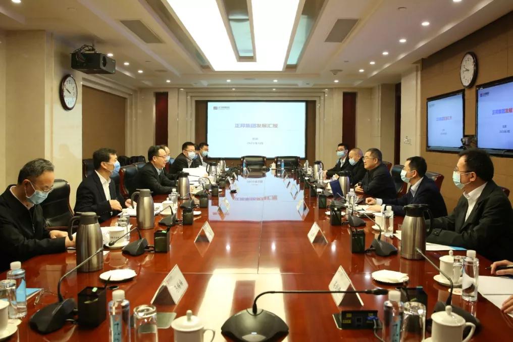 重磅!国家开发银行总行副行长周清玉在京会见林印孙董事长