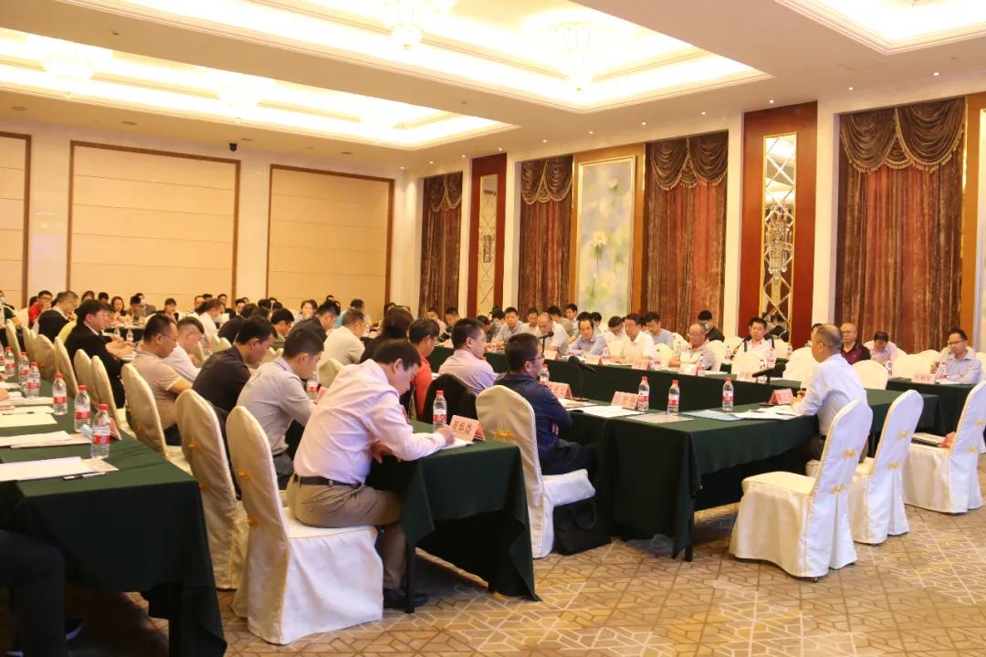 粤猪协第八届理事会第三次会议暨生猪生产形势分析会成功召开