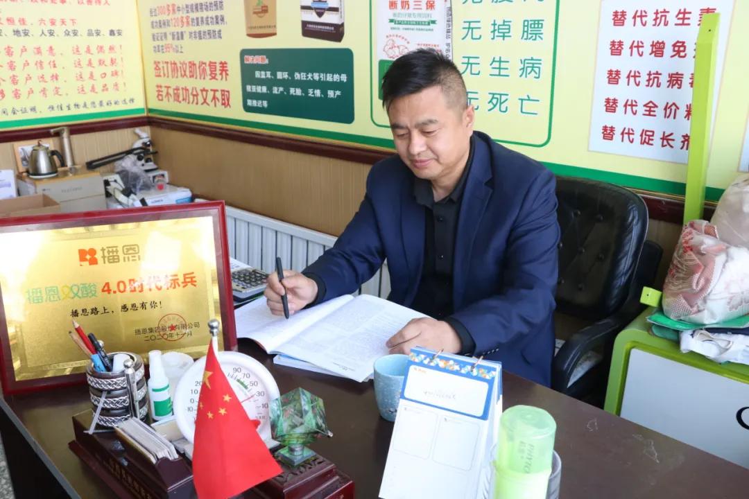 预见未来:养猪行业的新机遇在中国西部?
