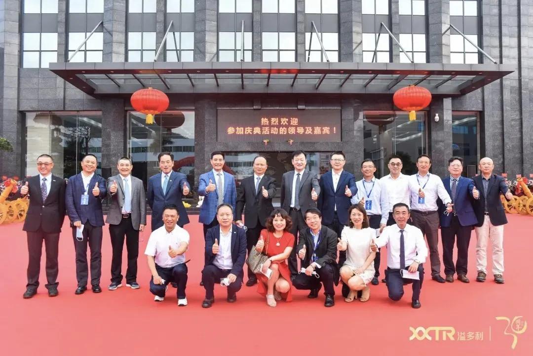 溢多利:李希荣、秦英林、刘汉元、薛华…大佬们共贺国内饲用酶制剂开创者成立30周年!